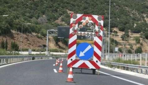Κυκλοφοριακές ρυθμίσεις στο δρόμο Σχηματάρι - Χαλκίδα
