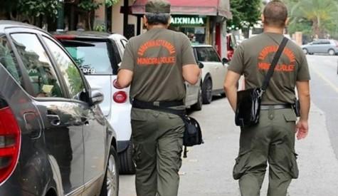 Δημοτική Αστυνομία και πάλι;