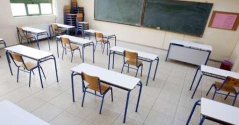 Τα κενά στα σχολεία της Εύβοιας