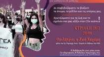 Διαδικτυακή εκδήλωση της ΚΝΕ για τους μαθητές