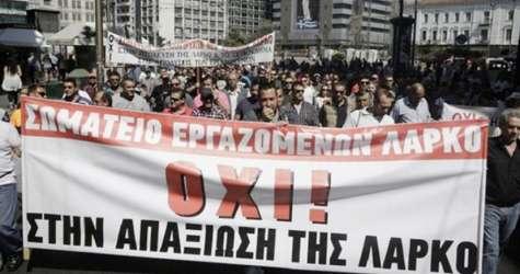Ενημέρωση κι αγώνας από τους εργαζόμενους της ΛΑΡΚΟ