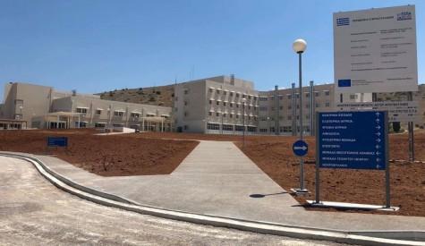 «Ναι» από το ΚΑΣ στο έργο υδροδότησης του νέου Νοσοκομείου